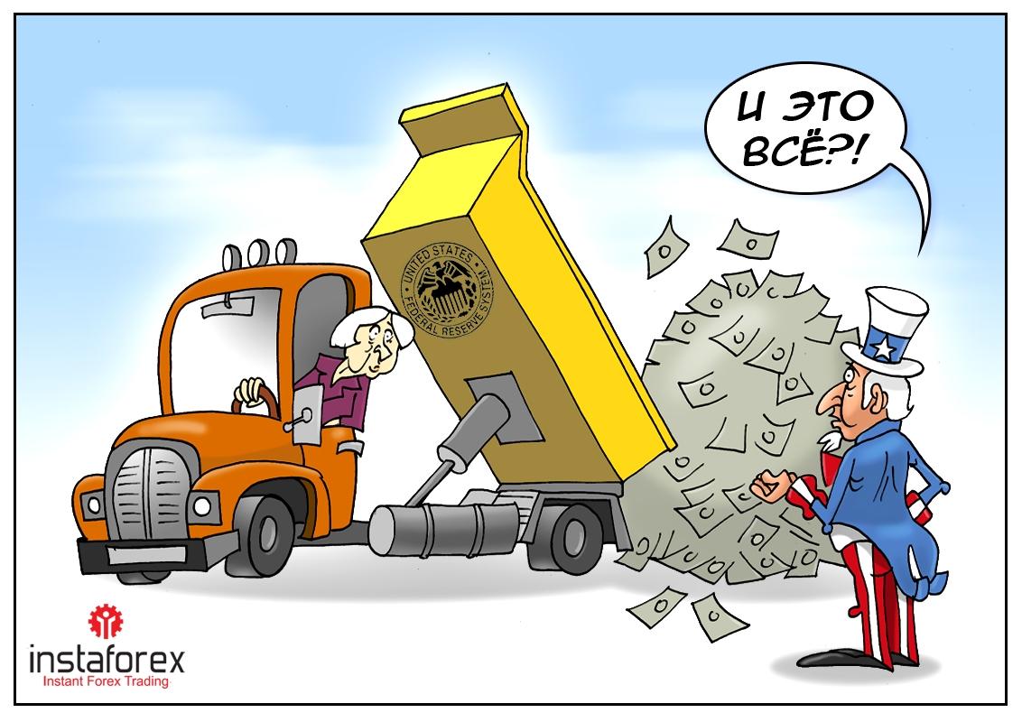 ФРС: Год прошел, число сменилось, наша прибыль сократилась!
