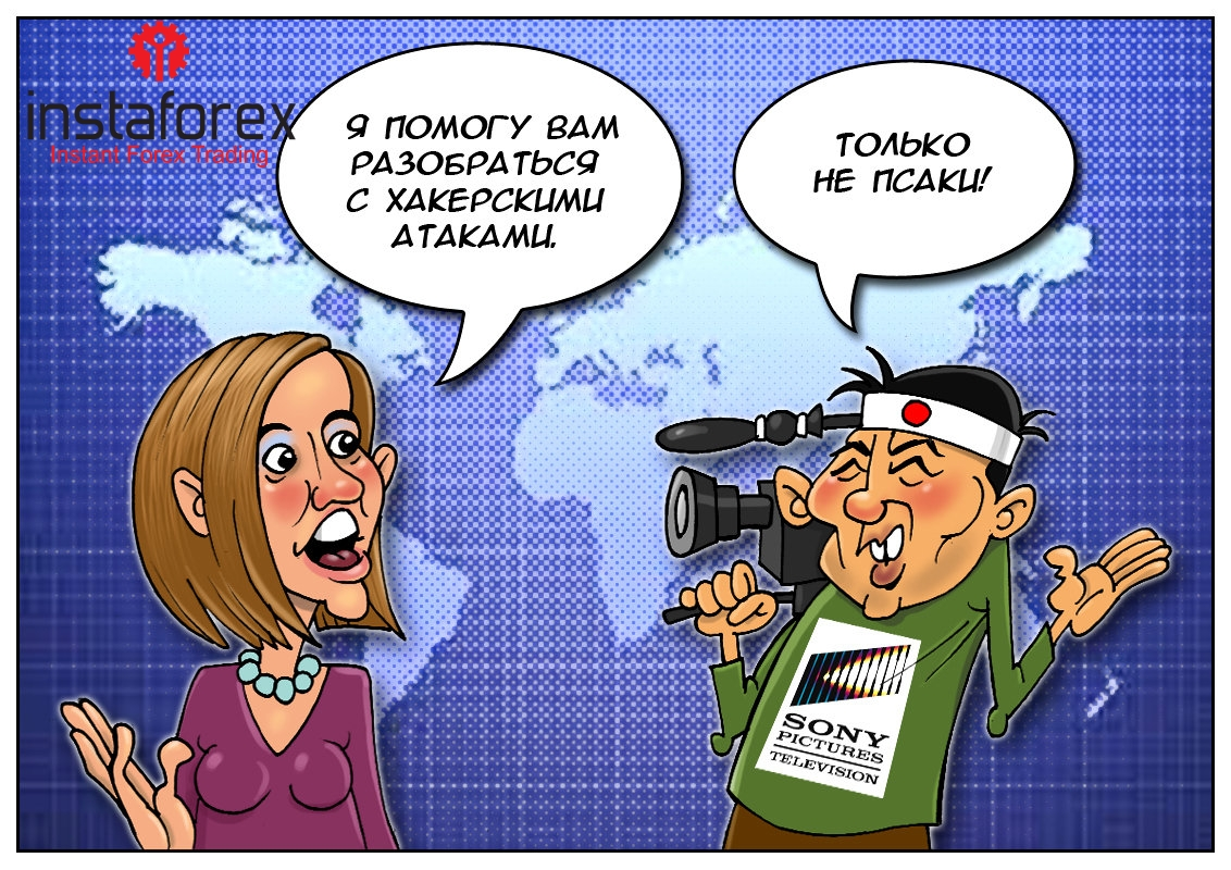 Каждый преступник за кибер-атаки лично ответит перед Дженнифер Псаки!