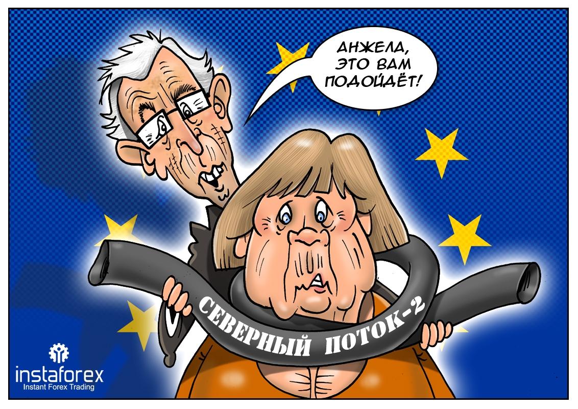Германия ответственно решение примет в срок! Возможно, образуется еще один поток…