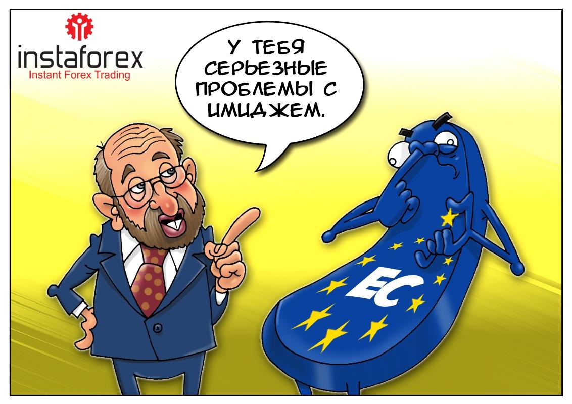 Проблемы с имиджем, или не верят граждане ЕС в единый европейский интерес