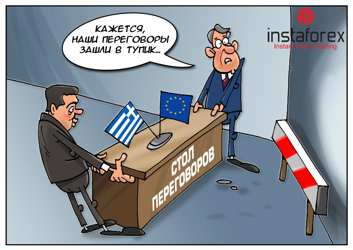 План Греции: Мы знаем, уже поздно и «лавочка закрыта» - но, может, поменяем условия кредита?