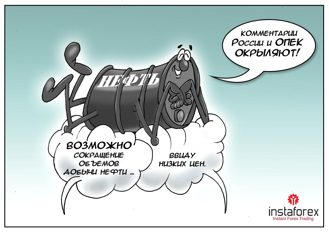 Сложные переговоры в формате «сам с собой», или мечты России о соглашении с Саудовской Аравией
