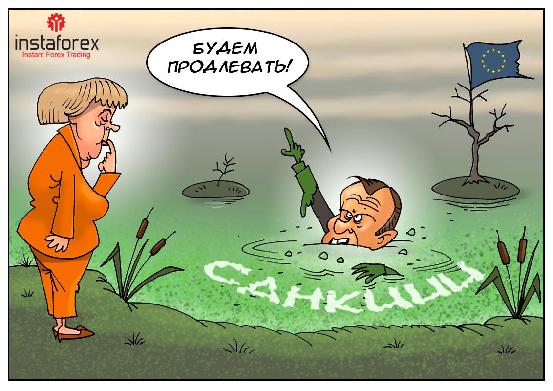 Снять хотели санкции в правительстве страны, жалко, что не наши, жалко, что не мы...