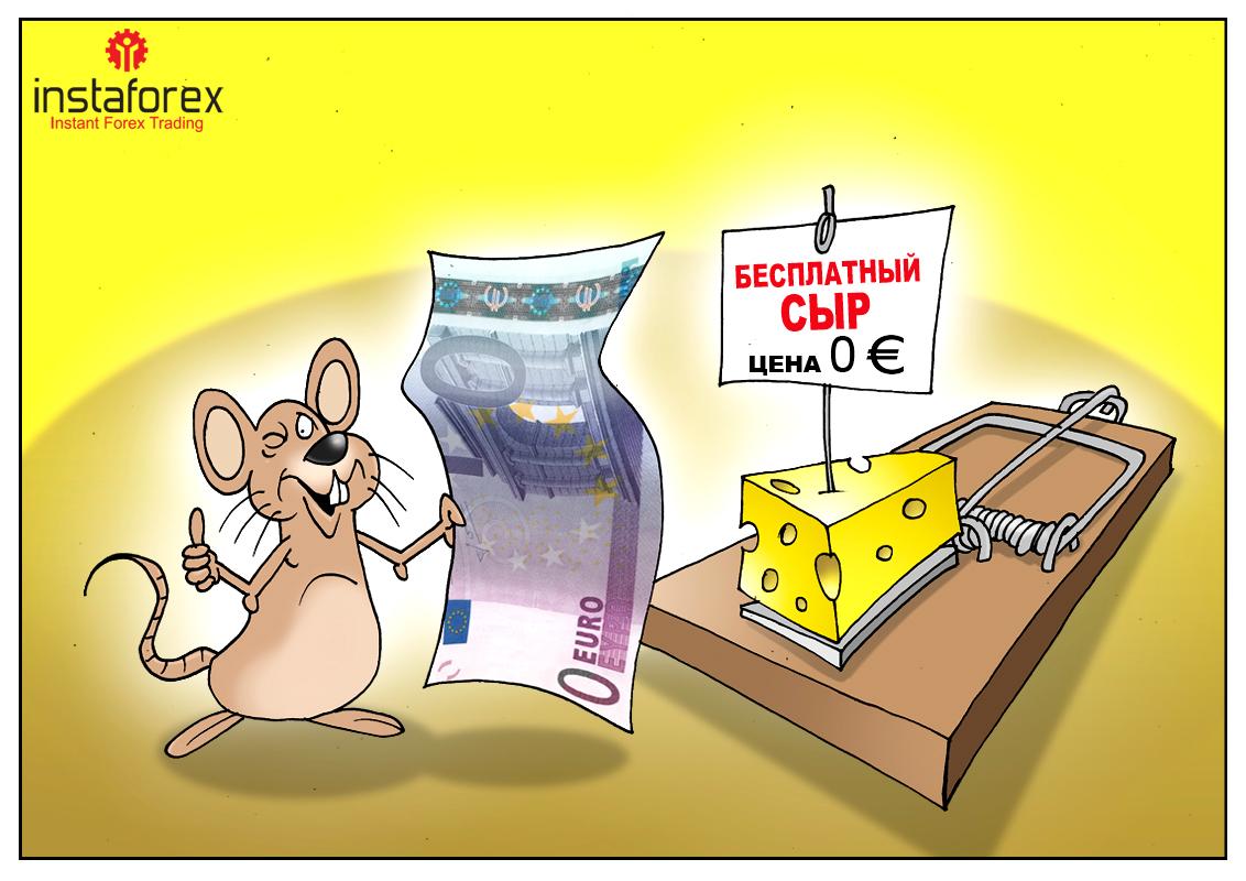 Инвестируйте в ноль евро! Успейте оказаться первым!