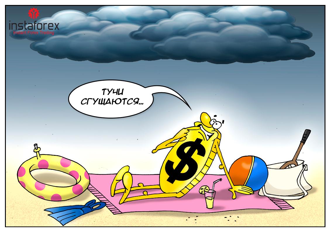 Прогноз погоды: Тучи над долларом встали, солнце взошло над рублем!