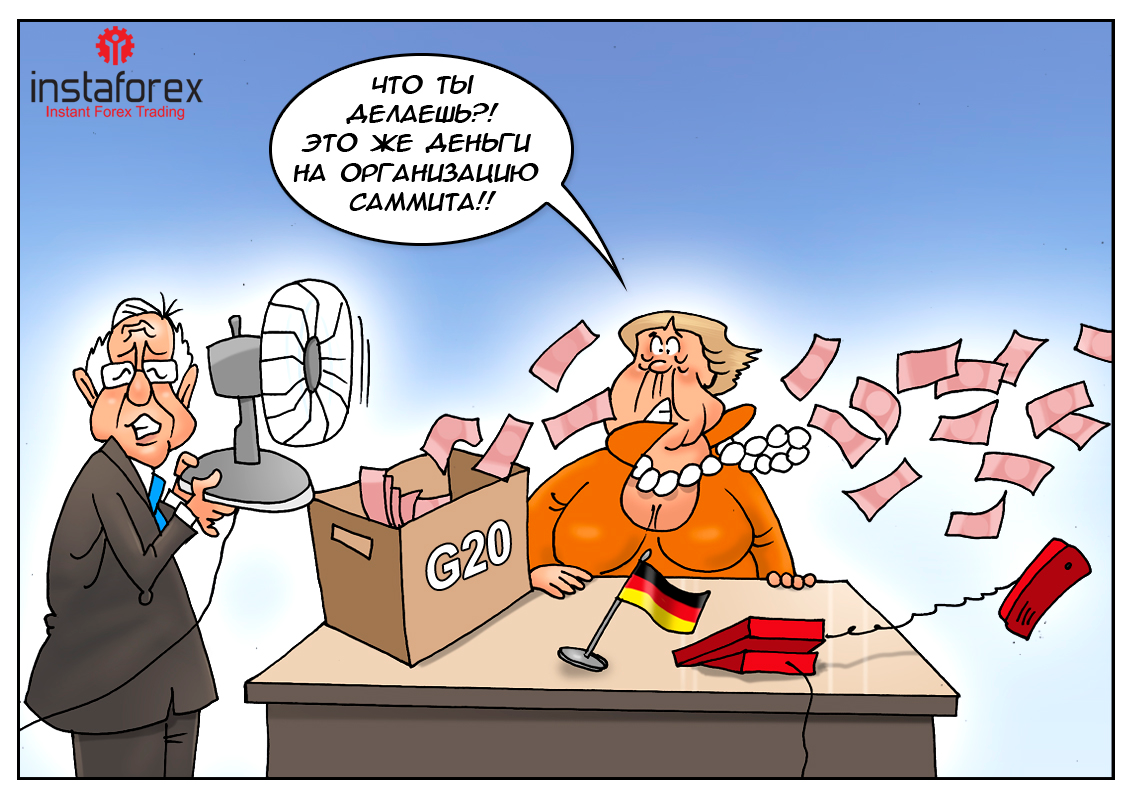 400 млн евро, или «Организация юбилеев, корпоративов, саммитов. Недорого!»