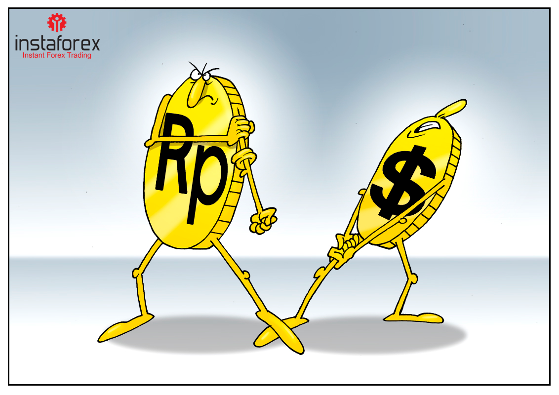 Трепещите инвестиционные фонды, на рынок выходят индонезийские бонды!