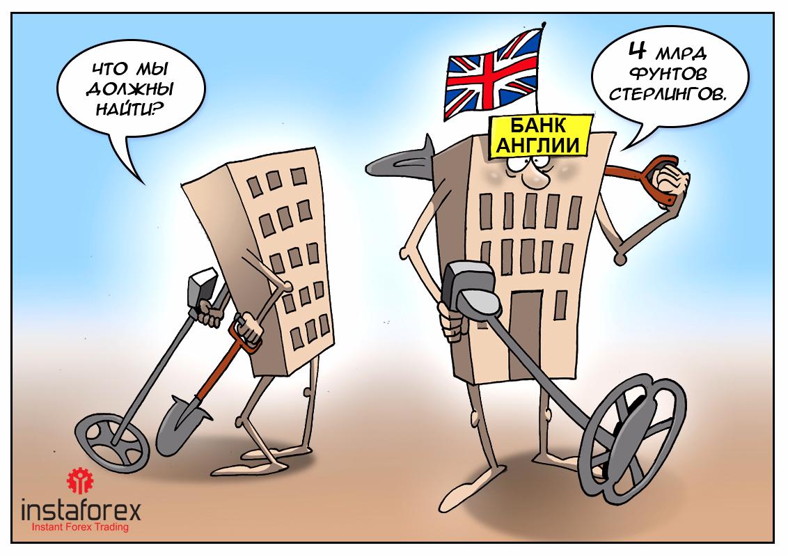 Банк Англии: Мы не играем в поддавки и нарды, мы просим подготовить миллиарды!