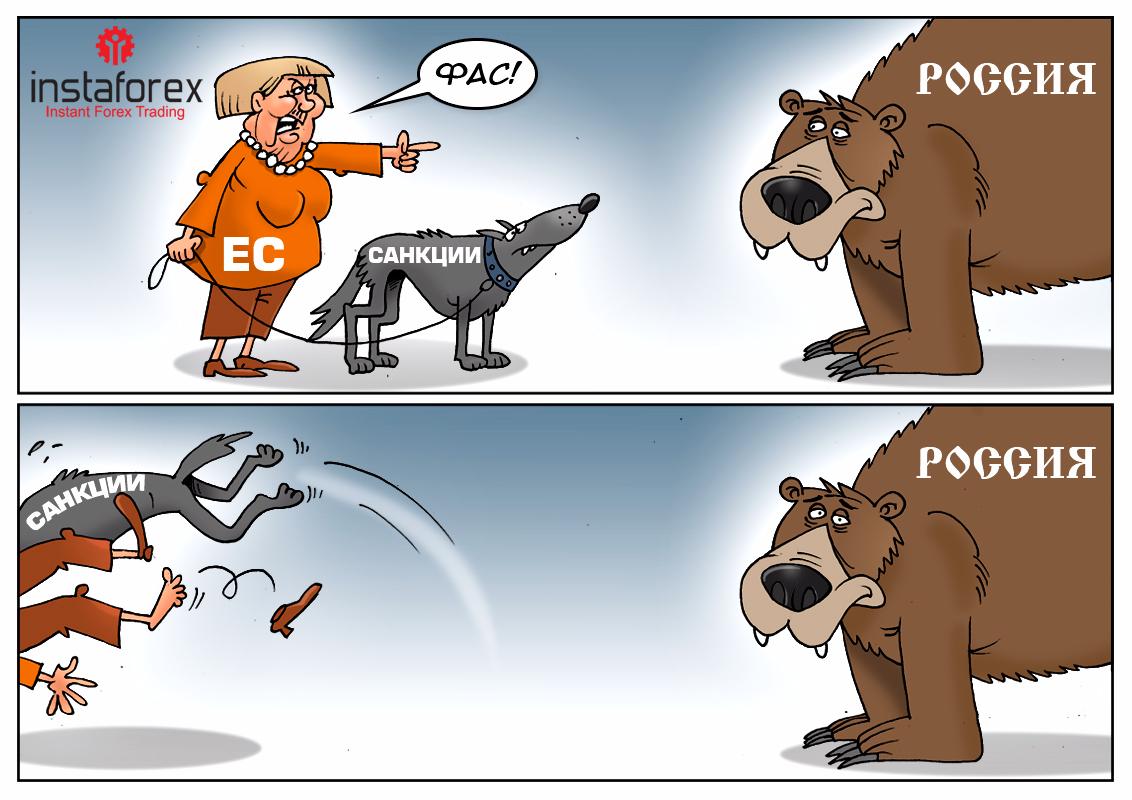 Мы докажем всему миру, но пока начнем с ЕС, что на каждое решенье у нас есть противовес!