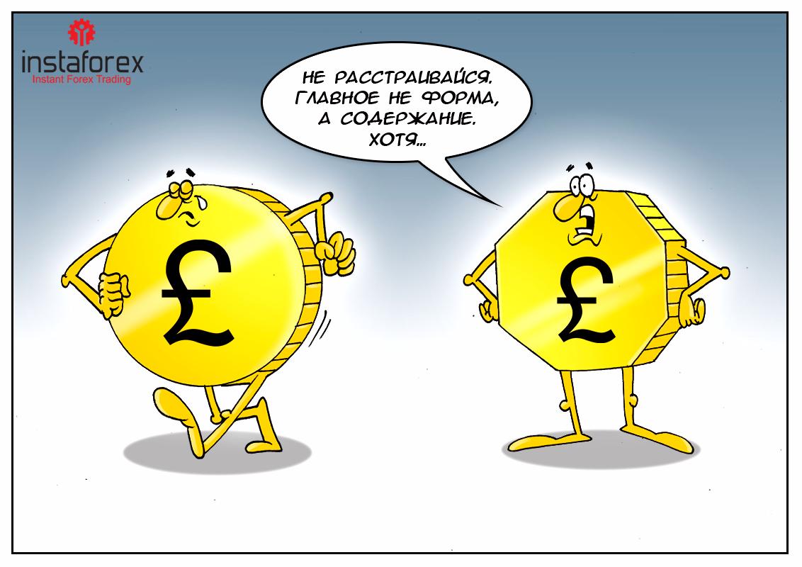 Проблемы Британского казначейства, или неужели в самом деле наши фунты устарели?