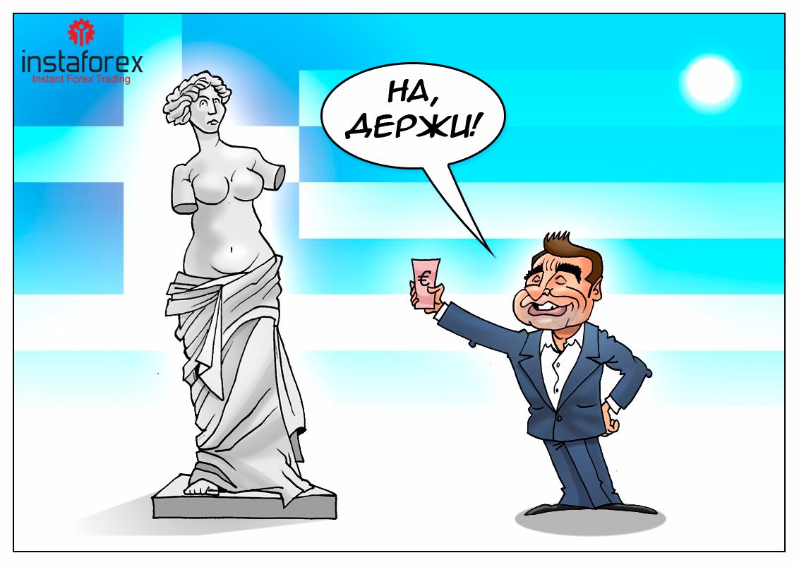 Всё есть в этой Греции, хорошо живут! Там пенсионерам деньги раздают!