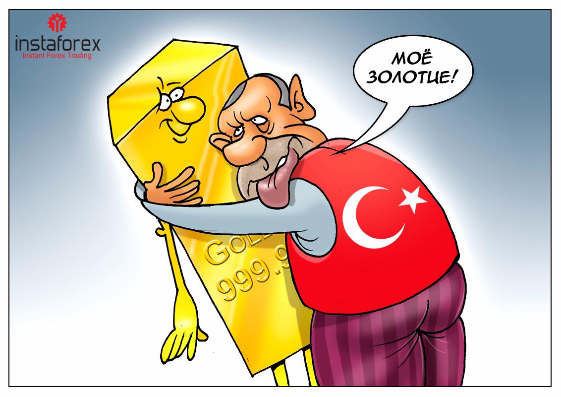 Сложный выбор, или почему в Турции золото лучше долларов