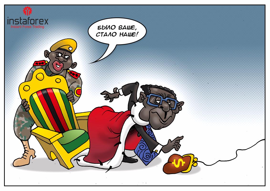 Мугабе — был и остается крут! Его вроде как свергли, но денег все равно дадут!