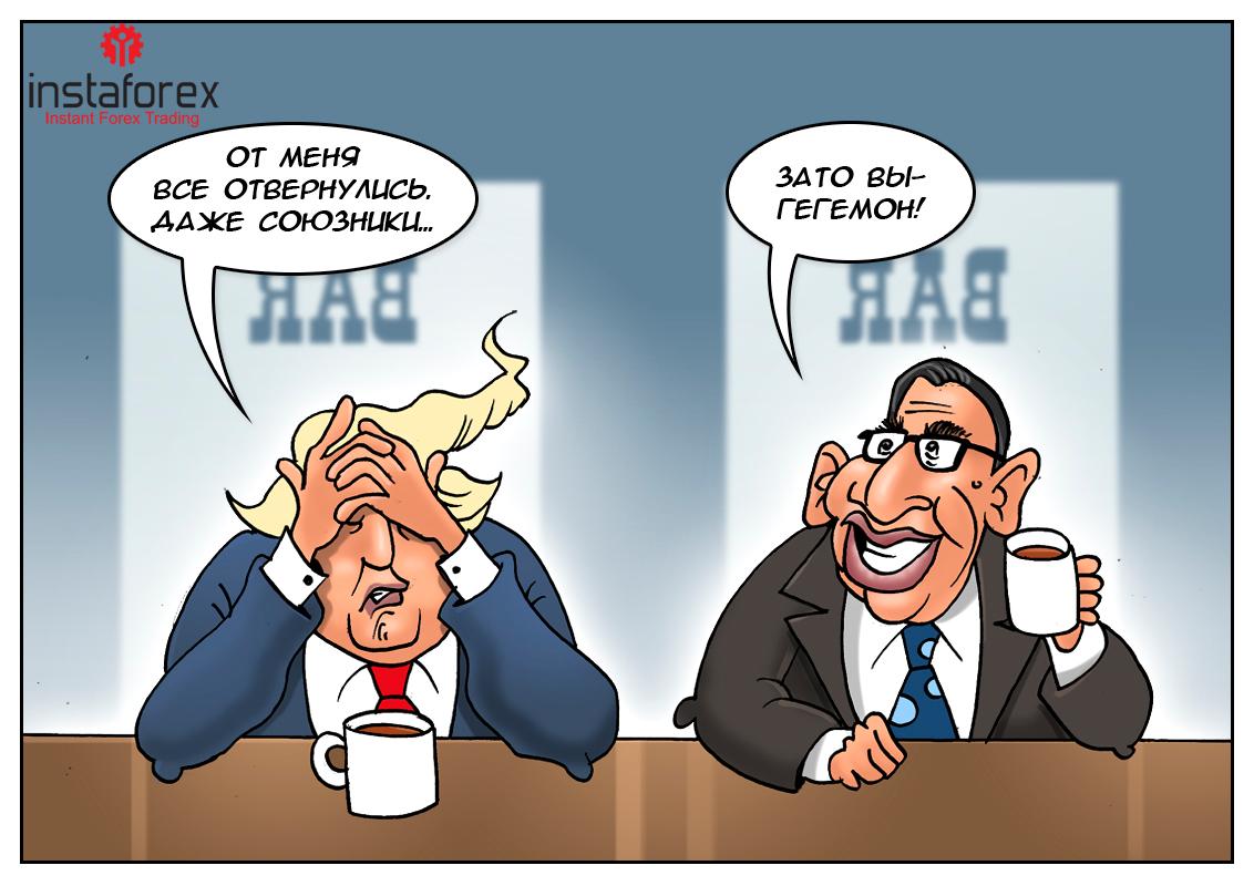 Американский тупик: Теперь мы вводим санкции из полной изоляции!