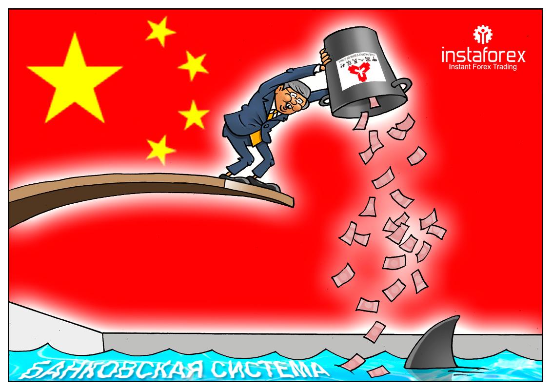 Центробанк Китая: А теперь, внимание, готовимся к вливанию!