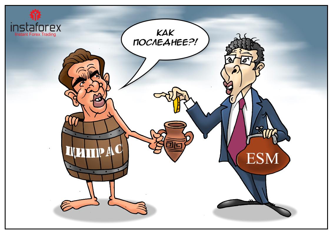 Еврокубышка закрыта, Ципрасу выдали последние €15 млрд