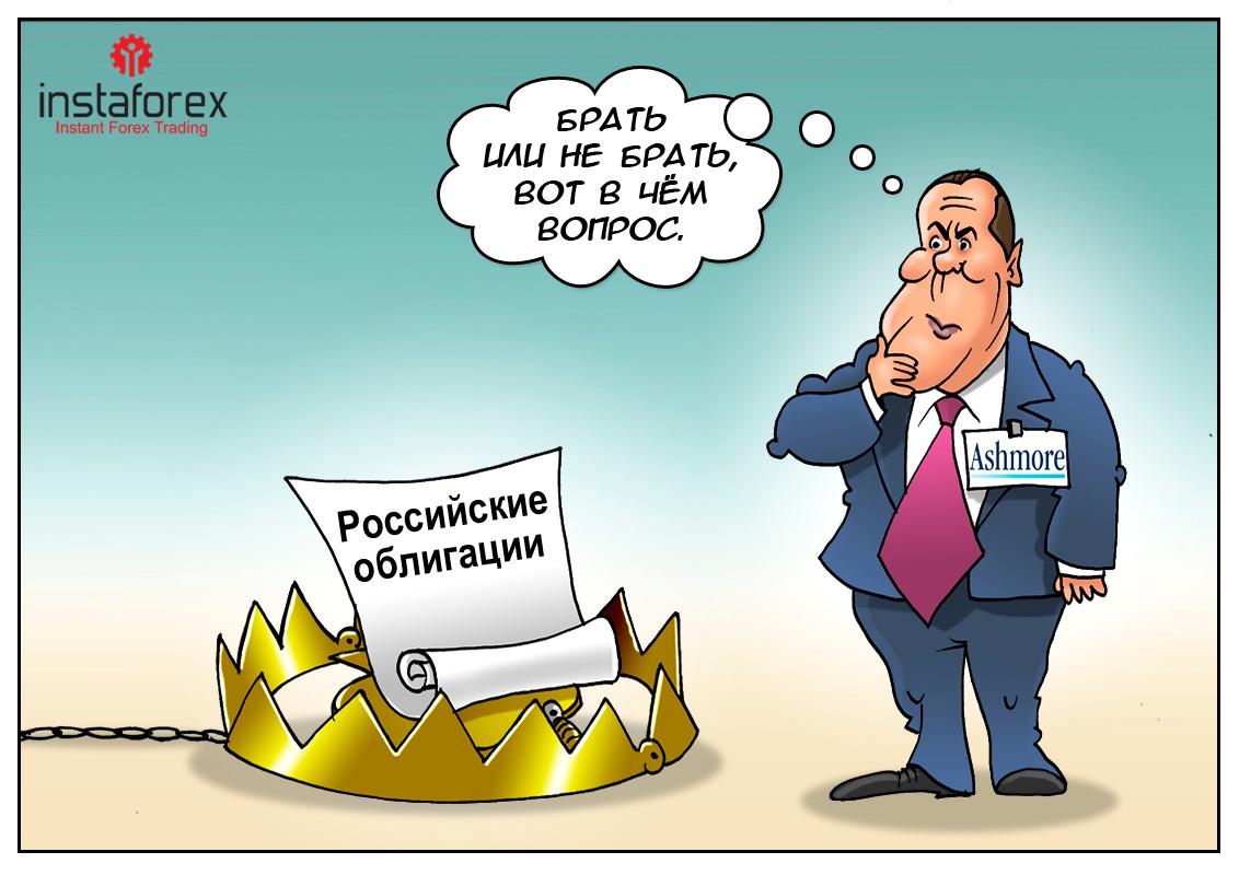 Кто в этом деле знает толк, тот не берет российский долг...