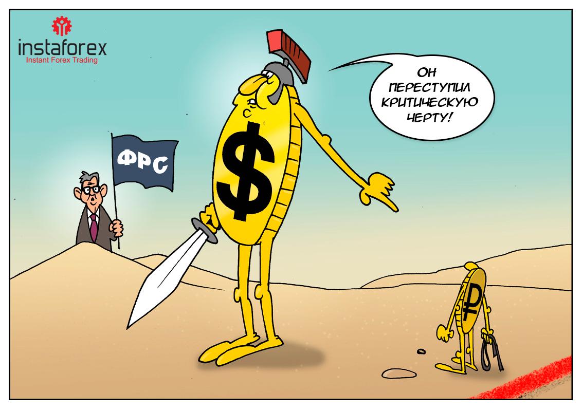Федрезерв США: Доллар по 62 рубля — это заслуга моя!