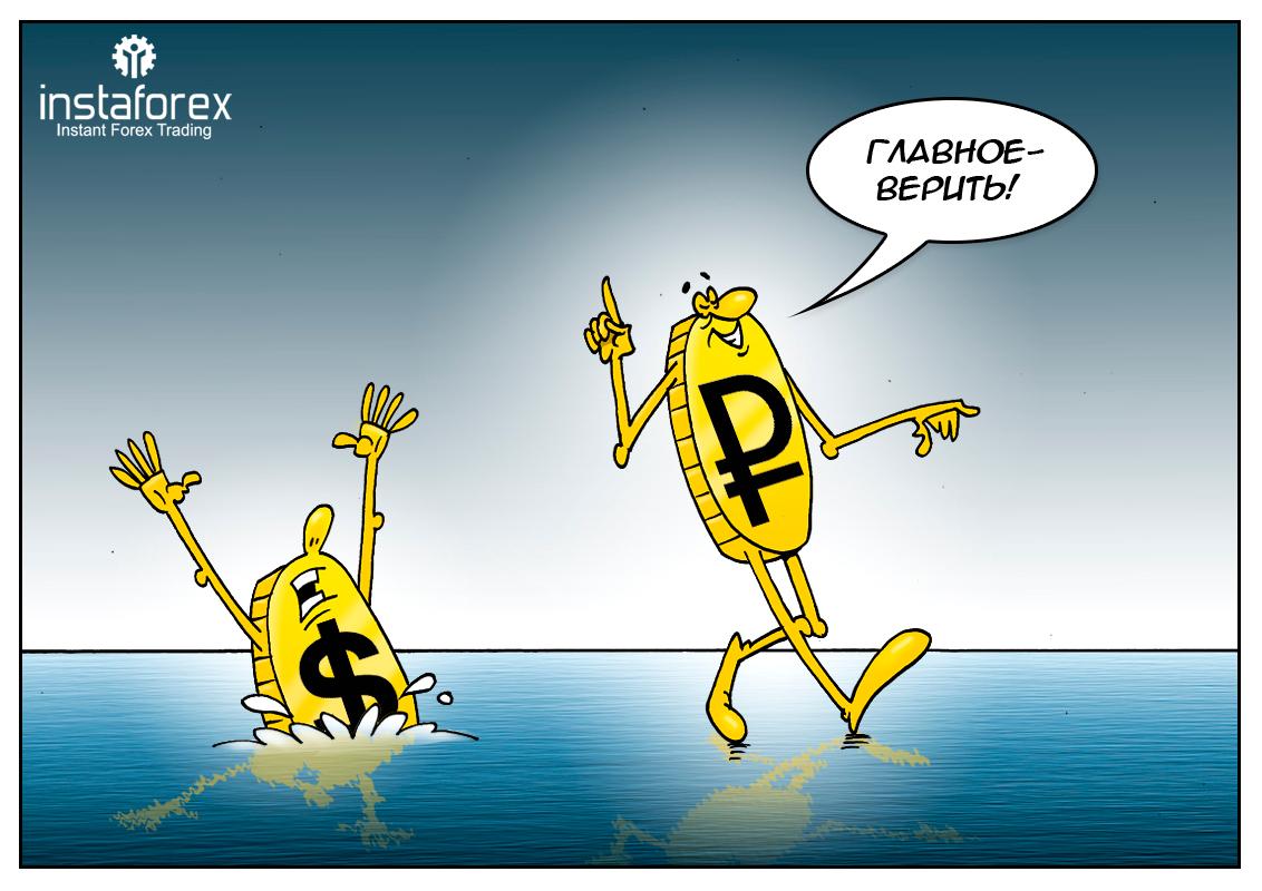 Власть доллара идет на убыль, в США скупают рубль!