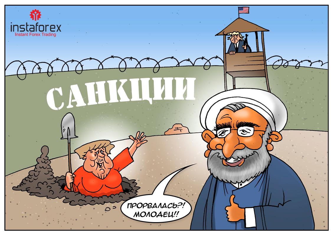 США готовят мощный пакет санкций для ЕС. Всему виной иранский вопрос