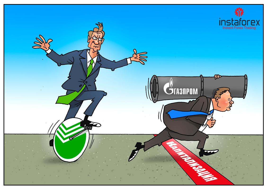 """Urodzony by wygrywać, albo jak """"Gazprom"""" dał sobie radę"""