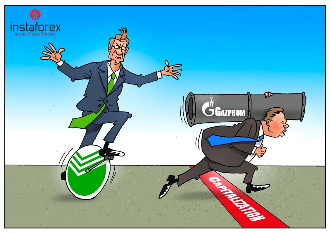 Gazprom gagal mencapai kapitalisasi pasar $ 1 triliun