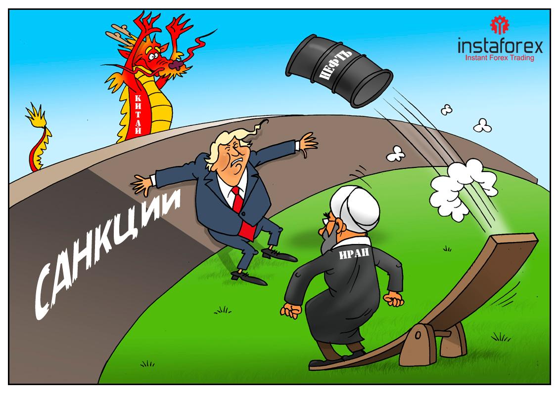 Ирану санкции мешают, но он торговлю продолжает!