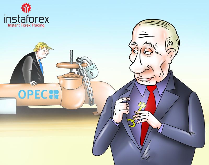 От Трампа к Путину: ОПЕК меняет приоритеты
