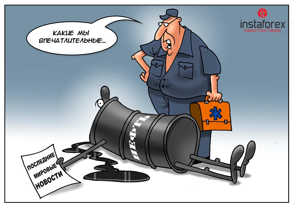 Нефть вниз, или Иран успешно обучился многоходовочкам