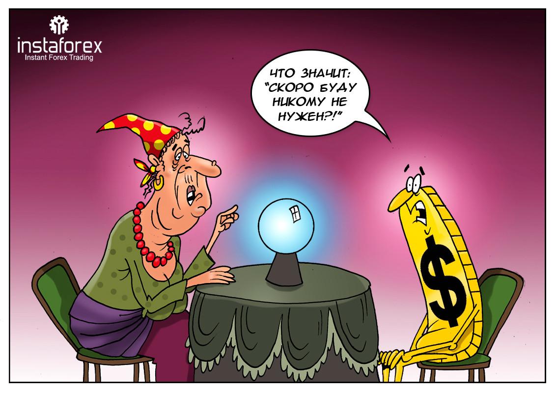 Хроника отказа от доллара, или печальные итоги