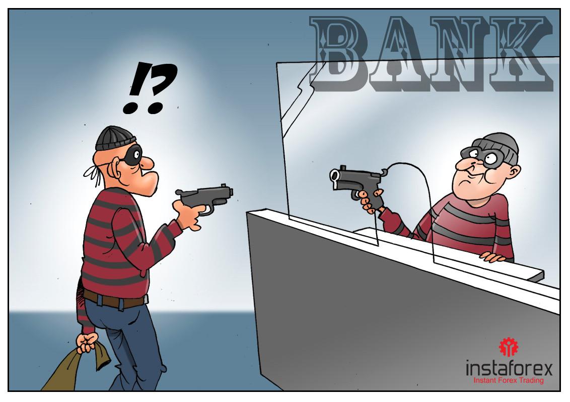 Подумаешь, сидел в тюрьме... для банка подойду вполне!
