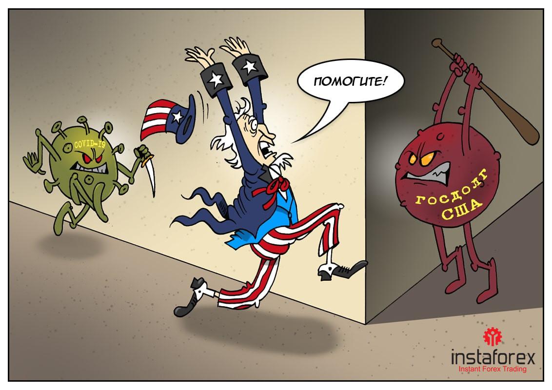 США: Большой госдолг — не повод экономить на гражданах!