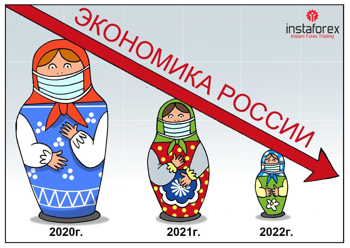 Экономика задета не сильно, она снижается, но зато как стабильно!