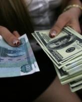 Доллар США вырос на 30 копеек