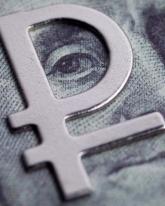 Доллар США вырос на 22 копейки