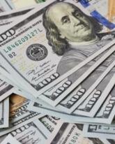 Доллар прибавил 17 копеек