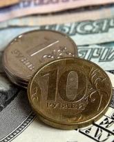 Доллар США потерял всего 3 копейки