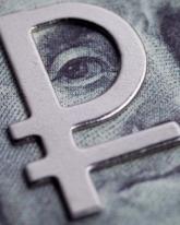 Доллар потерял три копейки
