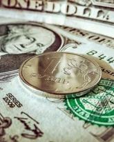 Американский доллар прибавил 26 копеек