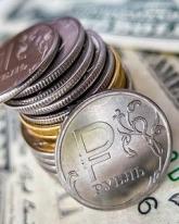 Доллар США упал на 27 копеек