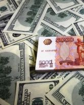 Доллар вырос на 47 копеек