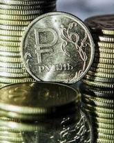 Доллар просел на 5 копеек в понедельник, 11 декабря
