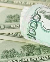 Доллар вырос на 46 копеек
