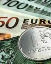 Стоимость доллара к рублю почти не изменилась с понедельника