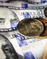 Доллар просел на 11 копеек
