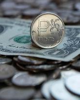 Доллар вырос на 59 копеек