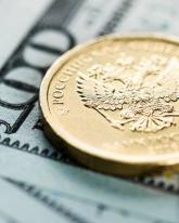 Рубль падает в четверг