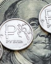 Доллар укрепился на 29 копеек