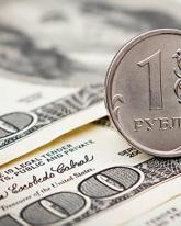 Доллар вырос на 15 копеек