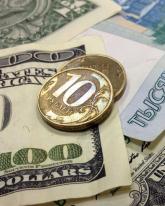 Доллар прибавил 39 копеек
